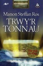 Cyfres yr Onnen: Trwy'r Tonnau