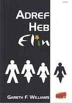 Cyfres Whap!: Adref heb Elin