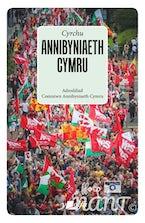 Cyrchu Annibyniaeth Cymru