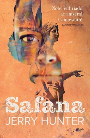 Safana