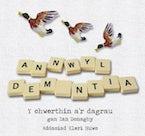 Annwyl Dementia - Y Chwerthin a'r Dagrau