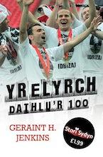 Stori Sydyn: Elyrch - Dathlu'r 100