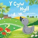 Cyw Hyll, Y / Ugly Duckling, The