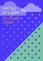 Cyfres Tonfedd Heddiw: Hel Llus yn y Glaw