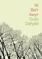 Cyfres Tonfedd Heddiw: Ni Bia'r Awyr