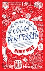 Darllen yn Well: Ymwybyddiaeth Ofalgar - Canllaw Pen-Tennyn
