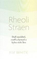 Rheoli Straen